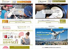 ※弊社が運営している買取窓口のWEBサイトです。